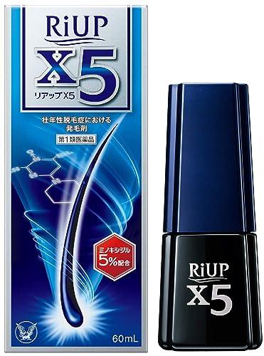 【第1類医薬品】リアップX560mL