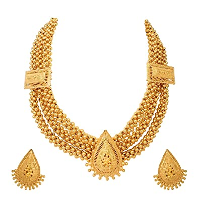 Buy WHP Jewellers 22k 916 Yellow Gold Jewellery Set line at