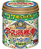 アース製薬 アース渦巻香 ジャンボ 50巻缶入