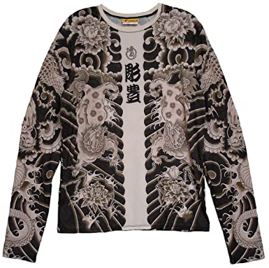 Amazon.com: Boy\'s UPF30+ Sepia Yakuza Tattoo Shirt: Clothing