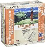 108ピース ジグソーパズル NARUTO 疾風伝 LAST BATTLE~ナルト~(18.2x25.7cm)
