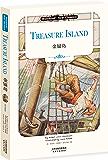 金银岛:TREASURE ISLAND(英文版)(配套英文朗读免费下载) (English Edition)