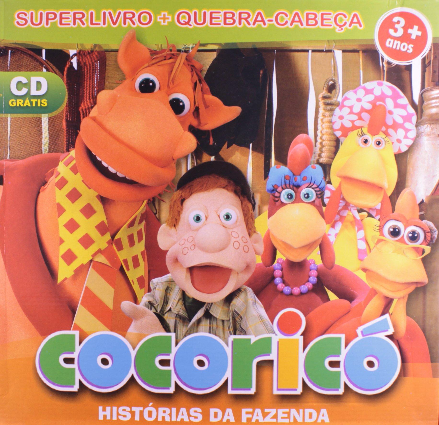 cd do cocorico gratis