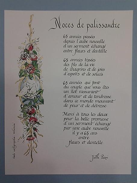 Poème Noces De Palissandre 65 Ans De Mariage Amazonfr