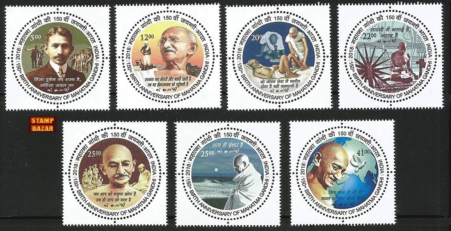 India 2018 Mahatma Gandhi odd Shape Round Stamps Set 7