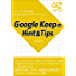 Google KeepのHint&Tips (ぷち文庫)