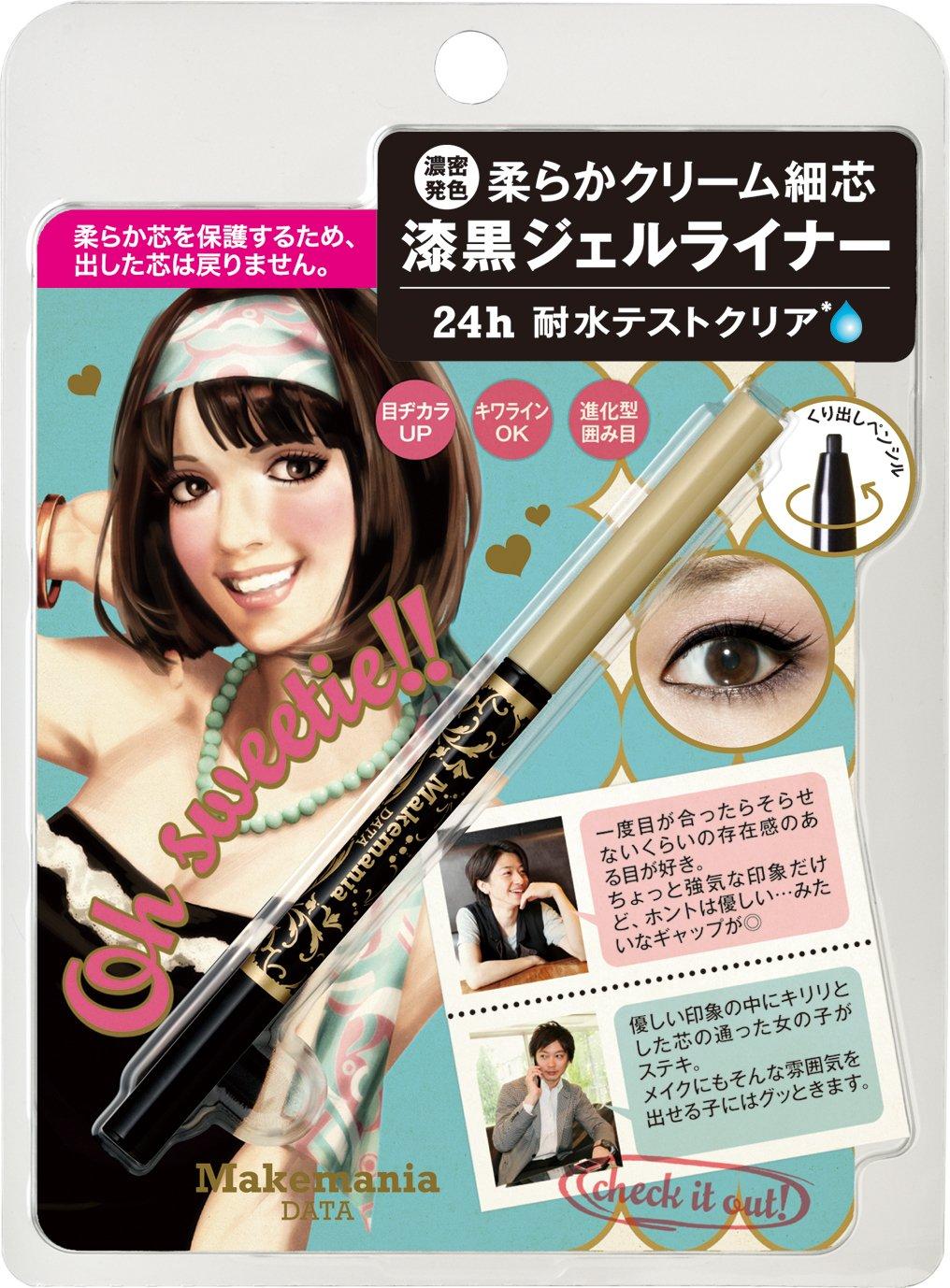 BCL Make Mania Data Pencil Gel Eyeliner, Jet Black