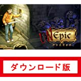アンエピック|オンラインコード版