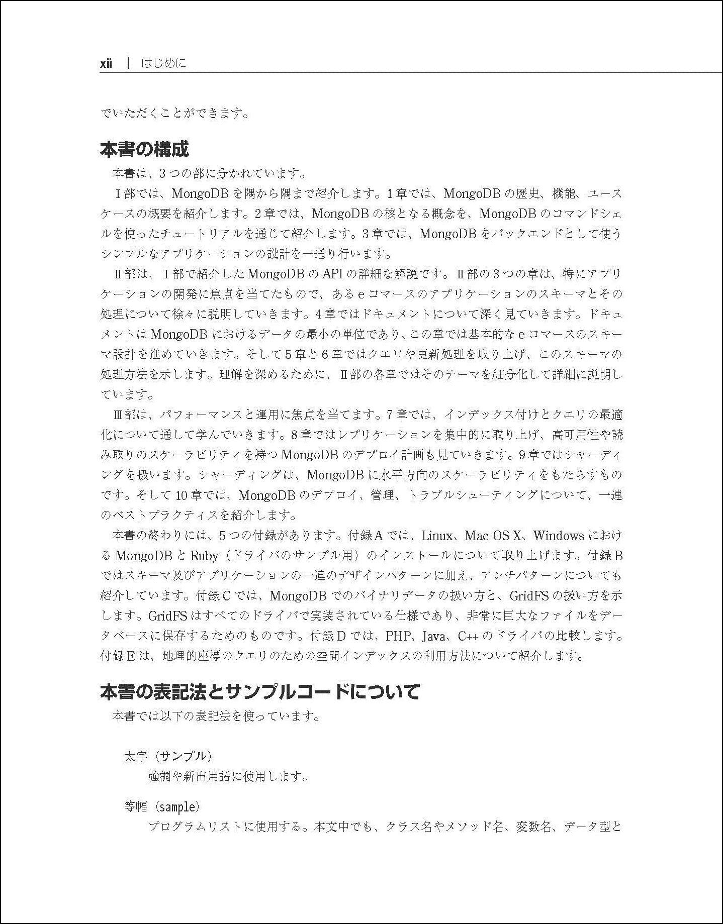 Mongo Dibi In Akushon Kyle Banker Ryuji Tamagawa