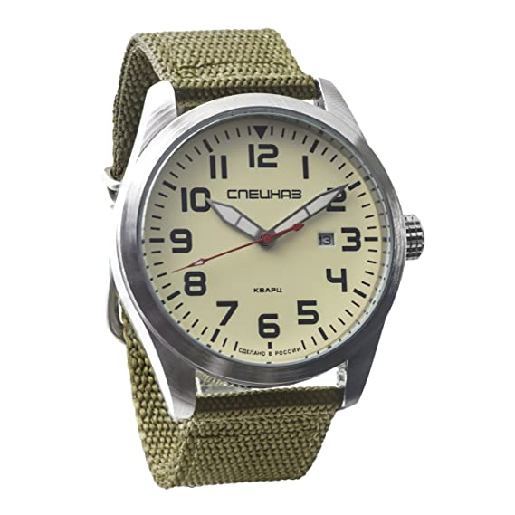 Slava Spetsnaz Fuerzas Especiales Ataque Ruso muñeca reloj de cuarzo para hombres c2861316 - 2115 - 09: Amazon.es: Relojes