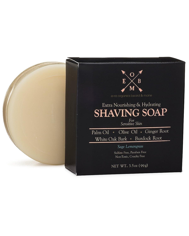 Premium Shaving Soap Bar – Sulfate Free, Natural & Organic Shave Soap for Men with Dry, Sensitive Skin (3.5 oz) Olive Oil, Palm Oil, Ginger Root, Burdock Root & White Oak Bark in Sage Lemongrass Era Organics