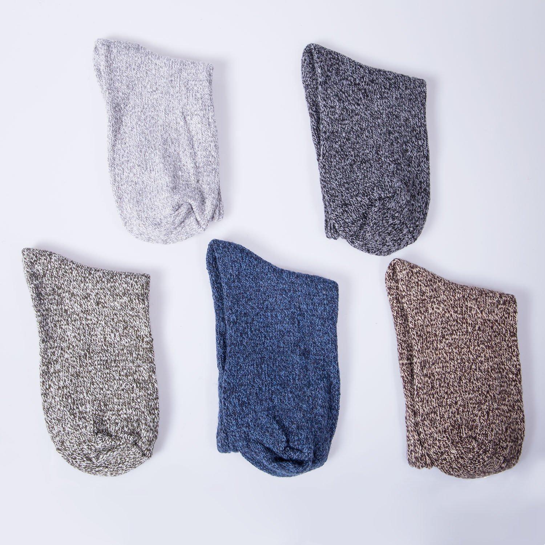 Chalier 5 Pares de Calcetines Termicos Grueso Antideslizante de Lana para Hombres y Mujeres