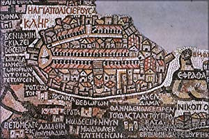 "History Galore 24""x36"" Gallery Poster, Jerusalem from Madaba map"