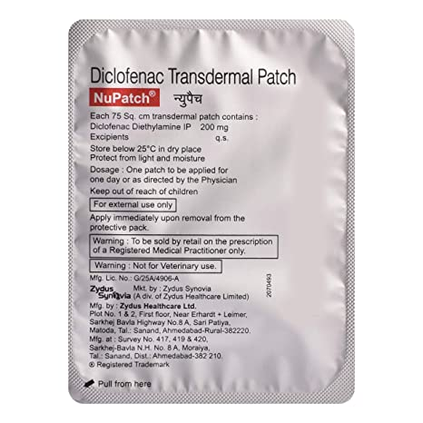 Nupatch Pack Of 10 Patches Amazon In