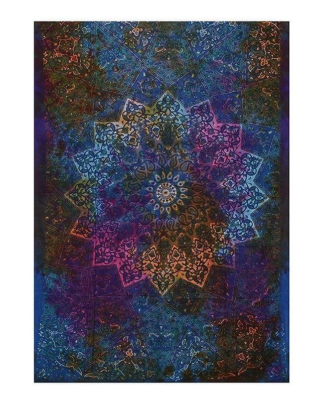 17 opinioni per Twin Blue Tie Dye Bohemian Tapestry Elephant Star Mandala Tapestry Tapestry Wall