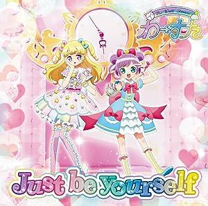 アイドルタイムプリパラ DVD