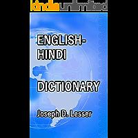 English / Hindi Dictionary (Dictionaries Book 14) (English Edition)
