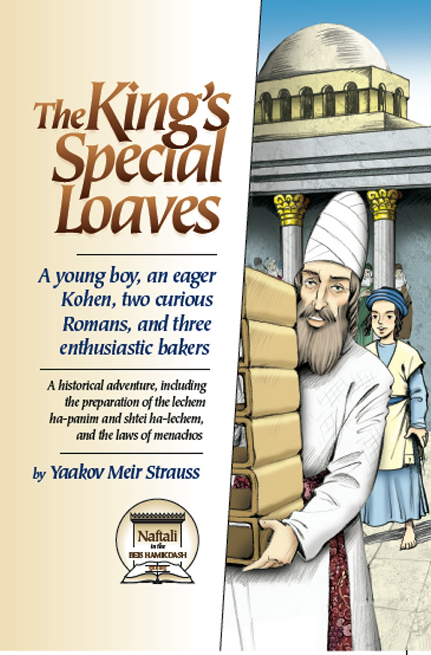 Read Online The King's Special Loaves pdf epub