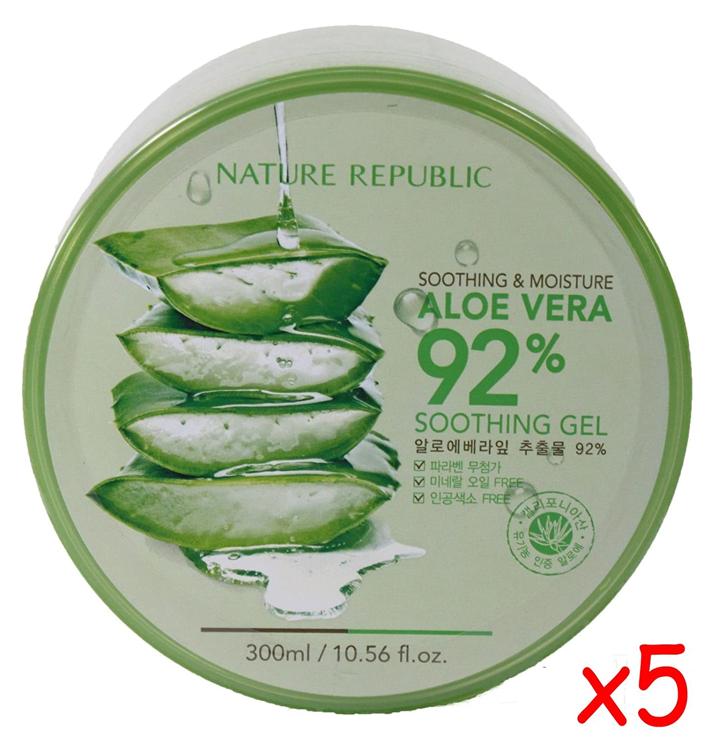 Nature Republic Skin Soothing Moisture Aloe Vera 92 Natural Gel Value Pack of 5