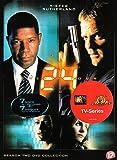 24 Heures chrono : L'Intégrale Saison 2 (24 épisodes) - Coffret 7 DVD