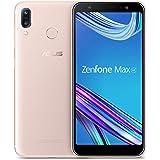 "ASUS ZenFone Max (ZB555KL-S425-2G16G-GD) - 5.5""HD+ 2GB RAM 16GB storage LTE Unlocked Dual SIM Cell phone - US Warranty…"