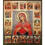 World Faith Religious Icon Virgin of The 7 Swords