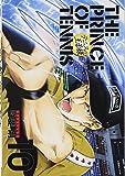 テニスの王子様完全版Season 3 10 (愛蔵版コミックス)
