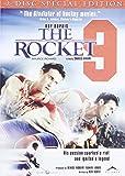 Maurice Richard: The Rocket (Bilingual)
