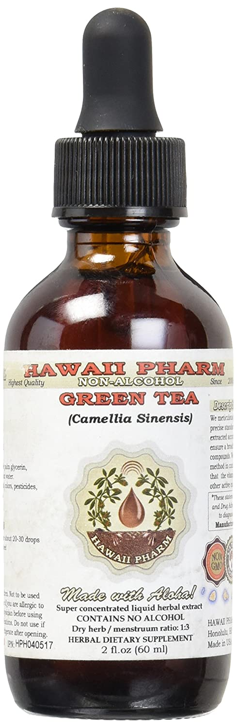 Green Tea Alcohol-FREE Liquid Extract, Green Tea (Camellia Sinensis) Dried Leaf Glycerite Hawaii Pharm Natural Herbal Supplement 2 oz