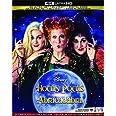HOCUS POCUS [Blu-ray] (Bilingual)