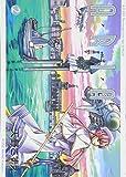 ARIA 2 (BLADE COMICS)