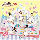 Doll Magic(DVD付)