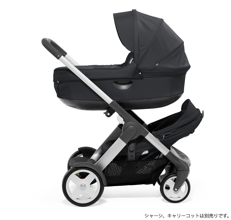 STOKKE - Asiento extra para hermano cochecito Xplory Crusi Azul Marino: Amazon.es: Bebé
