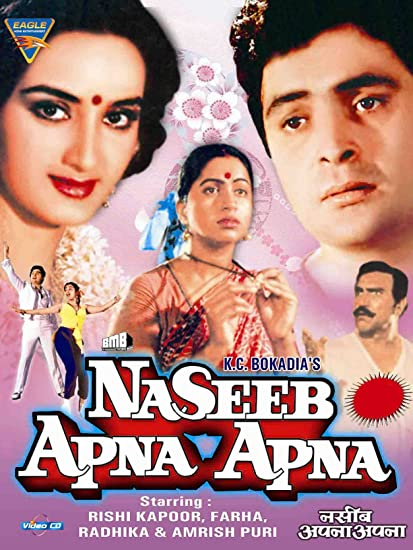 Amazon In Buy Naseeb Apna Apna Dvd Blu Ray Online At Best Prices