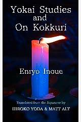 Introduction to Yokai Studies and On Kokkuri