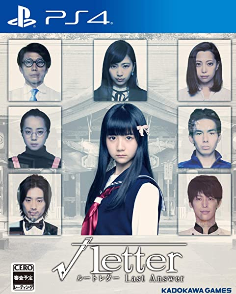 √Letter ルートレター Last Answer - PS4 (【予約特典】√Letter ルートレター Last Answer プレミアムパンフレット 同梱)