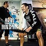 「IRON SPIRIT」(CD+DVD)(特典なし)
