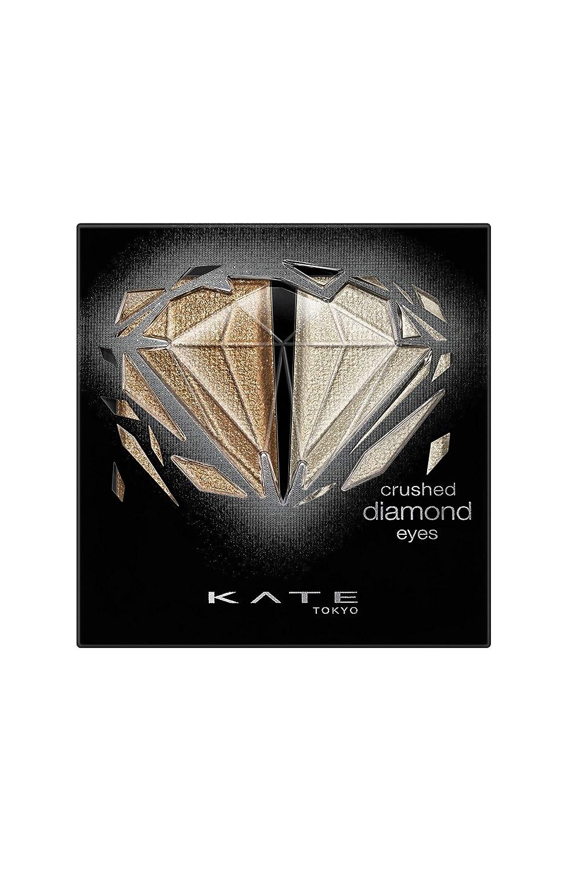 KATE Crash Diamond Eyes BR-1 (Light Brown)