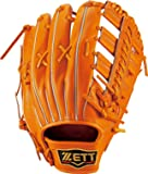 ZETT(ゼット) 野球 硬式 グラブ プロステイタス 外野手用 BPROG57