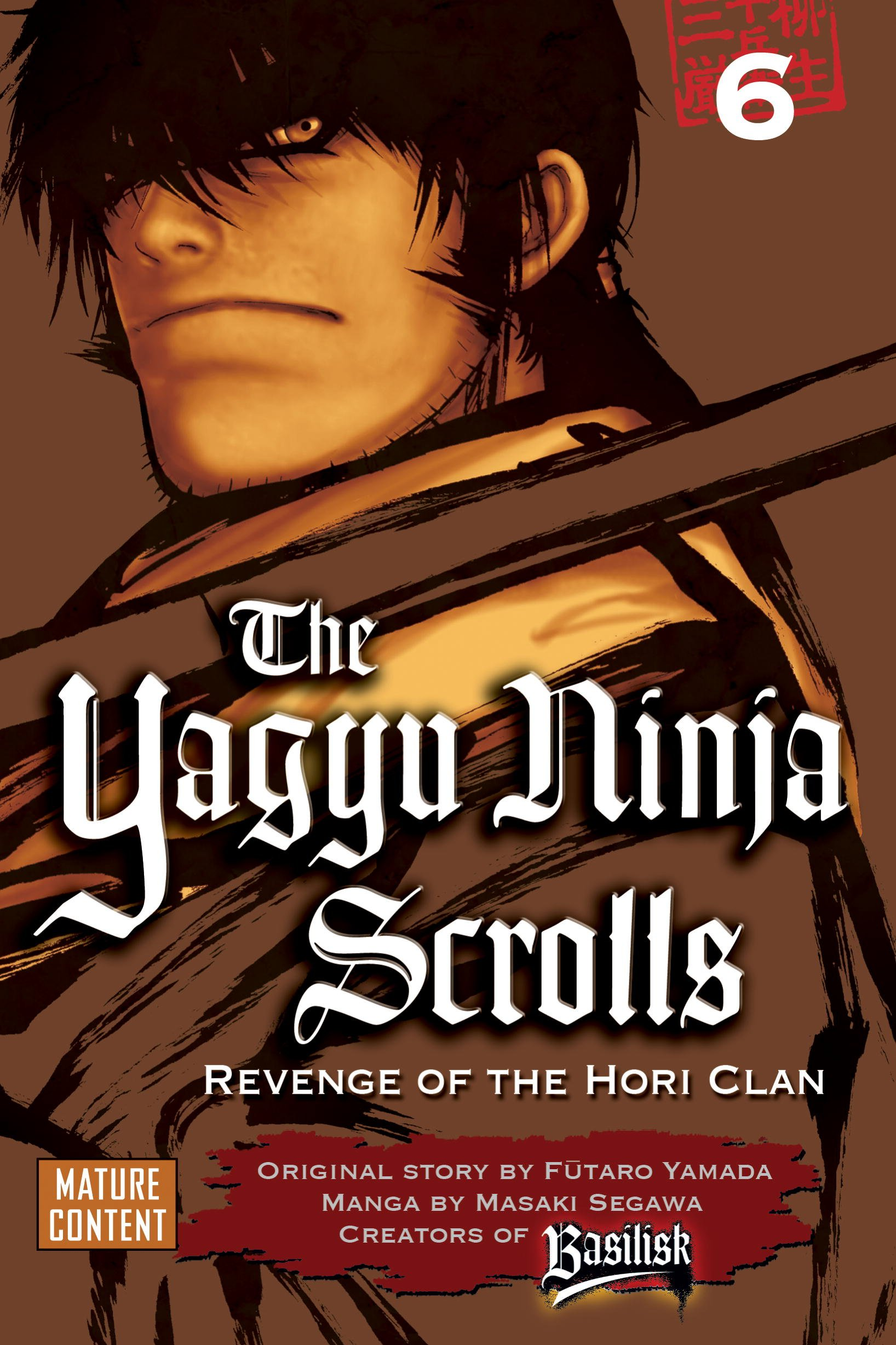 The Yagyu Ninja Scrolls 6: Revenge of the Hori Clan: Masaki ...