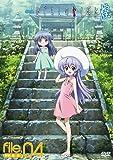 OVA「ひぐらしのなく頃に煌」DVD 通常版 file.04