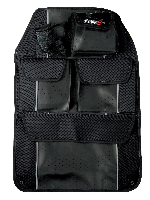 Type S Organizzatore posteriore sedile WINAZ11824