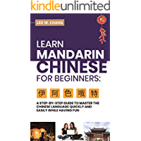 Learn Mandarin Chinese for Beginners: A Step-by-Step Guide to Master the Chinese Language Quickly and Easily While…
