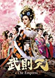 [DVD]武則天-The Empress- DVD-SET1