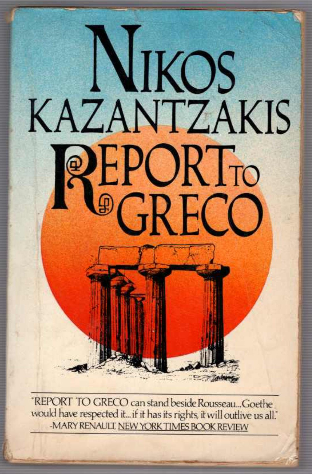 Image result for report to greco