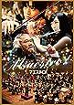 『マエストロ!』Blu-ray&DVDセット 豪華版 【初回限定生産 3枚組】