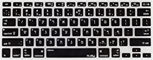 "Kuzy - Hebrew Keyboard Cover for MacBook Pro 13"" 15"" 17 inch (with or w/Out Retina Display) Silicone Skin for iMac and MacBook Air 13 inch - Hebrew/English"