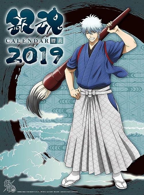 Amazon.com : Gintama Try-X Wall Calendar Official Japan ...