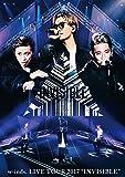 """【メーカー特典あり】w-inds. LIVE TOUR 2017 """"INVISIBLE""""通常盤DVD(w-inds.オリジナルポストカード ソロ3枚組付き)"""
