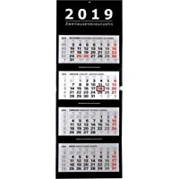 XXL 4-Monatskalender 2019 schwarz großer Wandkalender Bürokalender Vier Monate - riesige 895x330mm groß